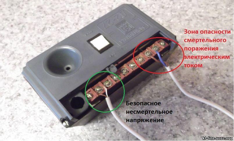 Д2-27 электроника схема.